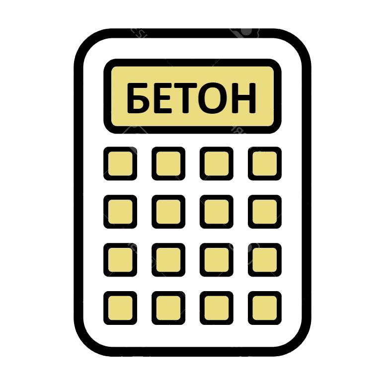 Бетон, раствор, доставка без выходных. Красноярск.